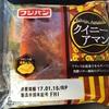 フジパン クイニーアマン 食べてみました