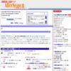 2003年頃に作成したWEBサイトが出てきた|当時のあるある