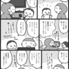 PSY・Sにハマる4歳児