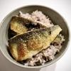 鮎の十五穀米ご飯