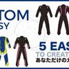定額でオリジナルレーシングスーツを製作いたします!スパルコ カスタムイージー サービス