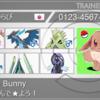【瞬間最高4位&ホズラッシュ3位構築】Dragon Bunny【S9&S10序盤使用構築】