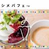 【札幌グルメ】札幌の夜はシメパフェを食べよう! INITIAL&ペンギン堂編