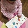 セルフ読み聞かせと折れ線型自閉症
