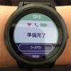 ガーミンVivoactive3〜レースで使ってみた編〜/富山マラソンエントリー開始と同時にエントリーしちゃった。