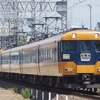 近鉄、京都線の団臨を撮る。