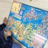 おすすめボードゲーム「どこでもドラえもん日本旅行ゲーム+2」