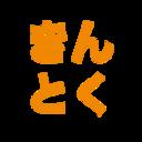 kindle本速報-新刊/セール/レビュー-