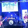【動画】打首獄門同好会がバズリズム02(3月23日)に出演!
