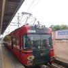 鉄道の日常風景108…過去20150506京阪石山坂本線
