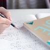 建築施工管理技士試験の過去問題の入手方法