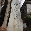 古大穴神社