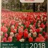 2018 キューケンホフ公園事情  1