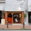 池袋「TSUMUGU CAFE(ツムグカフェ)」
