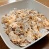 【ずぼら飯】高カロリーだけどまた食べたい、ツナマヨ丼!味の決め手はベビースター!レンジで簡単3分