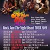 ROCK JAM THE NIGHT BEASTのライブに伺いました!