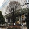 国分寺駅から西国分寺駅とソメイヨシノはもう満開。