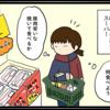 ずぼらの悪しき寛容力(日常マンガ)