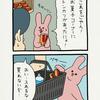 スキウサギ「お買い物2」