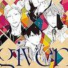 【BL】ギヴン(4) (ディアプラス・コミックス) など、本日のkindle新刊