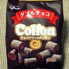 江崎グリコ ダブルチョココロン