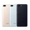 IIJmio「ZenFone Max Plus」を解説!最強バッテリー搭載!
