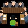刑事裁判の資料(確定記録)・判決文を第三者が閲覧するには?