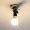 LED電球に豆電球、電源オンオフの紐を付ける方法。国民ソケットの使い方