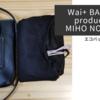 Wai+ BAG BOOK produced by MIHO NOJIRI さん エコバッグ&スマホポシェット 購入しました