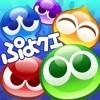 【簡単rpg無料ゲーム】誰でも簡単に遊べるrpgでの人気の無料ゲームアプリ最新ランキングTOP30