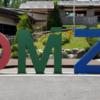 観光】北朝鮮との国境、DMZ(南北境界線)ツアーレビュー