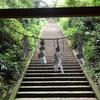 【栃木 大平山(おおひらさん)神社】貫禄ある本殿といくつもの神が祀られている(御朱印有り)
