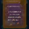 イベント「海賊のお宝探し」マップ5枚目の解説!