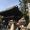 「日牟禮八幡宮」〜近江めぐり〜(再作成)