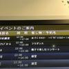 「本づくりセミナー〜ドウジンノススメ〜in大分」が開催されました。