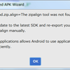 cannot.find.zip.align=The zipalign tool was not found in the SDK.