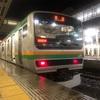 E231系 高崎線 グリーン車 乗車記
