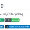 Github に 「VS Code で 開く」バッチをつける (Remote Repositories Extension)