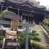 【竹生島】宝厳寺へ行ってきました!