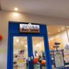 【神戸】アンパンマンヘアサロンに行ってきました。料金は?予約は?あとなぜか割引きしてもらえた話