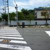 旧東海道を歩く17(戸塚[かまくら道道標~天王山不動尊])