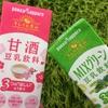 【RSP58】ポッカサッポロフード&ビバレッジ「キレイの恵み豆乳飲料」