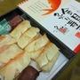 【小田原駅弁】久々に東華軒の金目鯛炙り寿司を食べたよ!酢飯の味がしっかり効いた大人の味