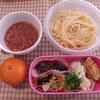 スパゲッティ―ミートソース