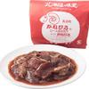 北海道な一日・・・エゾシカに遭遇し・・・羊肉を食す