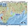 2016年08月24日 05時09分 伊勢湾でM4.0の地震