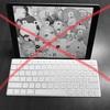 iPadブロガーが「iPad無し」の生活になった結果...【iPadの魅力を伝えます】