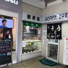 中央軒 佐賀県唯一の立食いうどん(そば)店・・・・