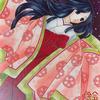 「女三宮」イメージアナログイラスト:「あさきゆめみし」女三宮
