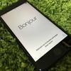 【開封の儀 / 写真多数】iPhone 7購入!マットブラックが想像以上にカッコいい!【旧スペースグレイとの比較】